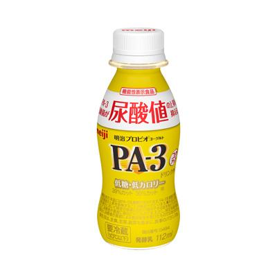 PA3ドリンクタイプ