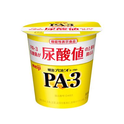 PA3ヨーグルトタイプ